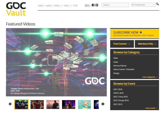 GDC vault home page