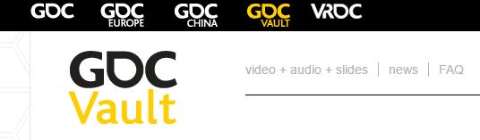 GDC Vault logo
