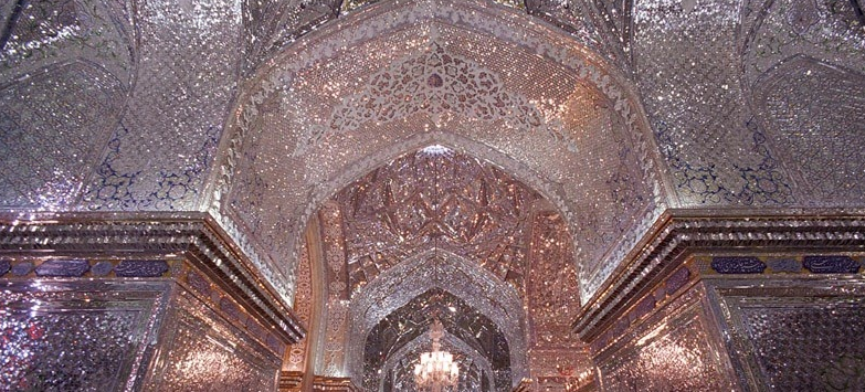 Shah_Cheragh_shrine.PNG
